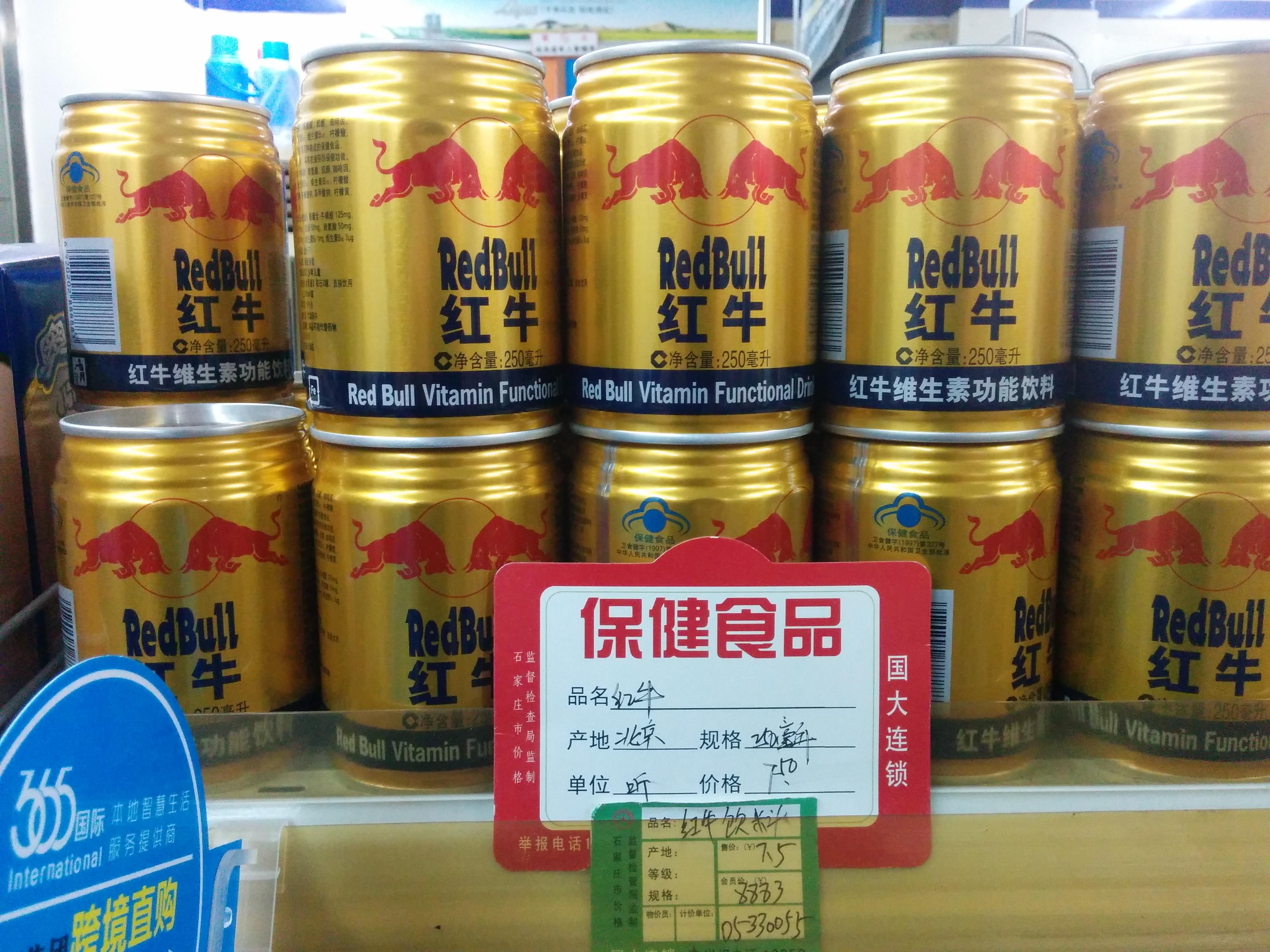 Chinese Red Bull?