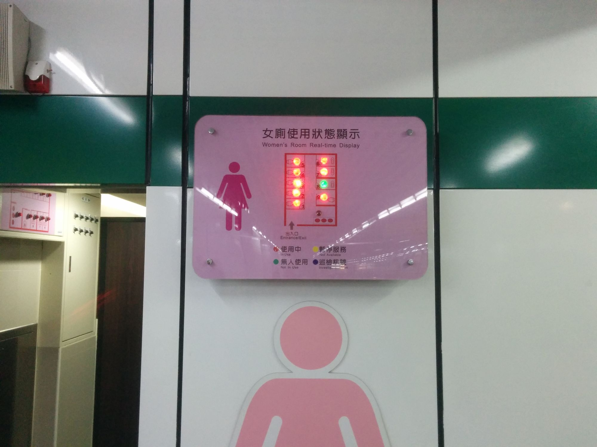 Real Time Design In Taiwan